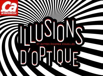 illusions optiques énigmes visuelles
